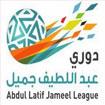 العرب اليوم - الدوري السعودي