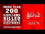 العرب اليوم - مواقع التواصل الاجتماعي تكتسي باللون الأحمر