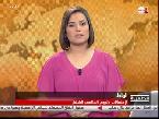 العرب اليوم - بالفيديو الاحتفالات باليوم العالمي للعمال في الرباط