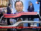 العرب اليوم - بالفيديو  محمد بن حمو يحلل خلفيات الموقف الأميركي بشأن قضية الصحراء المغربية