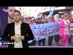 العرب اليوم - بالفيديو  النقابات تتوعد بن كيران بالمزيد من التصعيد