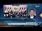 العرب اليوم - بالفيديو البرلمان العراقي يصادق على قانون العفو العام
