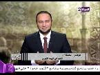 العرب اليوم - بالفيديو  رد النبي صلى الله عليه وسلّم عندما سُئل عن من أحب الناس إليه