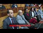العرب اليوم - شاهد مجلس النواب المغربي ينتخب أعضاء مكتبه ورؤساء اللجان النيابية