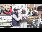 العرب اليوم - وقفة اللجنة المشتركة للدفاع عن المعتقلين الإسلاميين