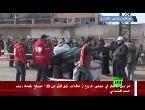 العرب اليوم - الدفعة الثانية من مسلحي الوعر تغادر حمص