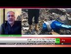 العرب اليوم - شاهد العفو الدولية تتهم التحالف بانتهاكات في الموصل