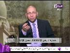 العرب اليوم - شاهد عصام الروبي يرد على جواز الصلاة من دون سجادة