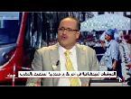 العرب اليوم - شاهد قراءة في أبرز مؤشرات المندوبية السامية للتخطيط