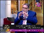 العرب اليوم - مختار نوح يؤكد أن تنظيم الإخوان أقال مهدي عاكف من منصبه