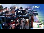 إعلاميون مغاربة يؤكّدون أن مباراة إيران مفتاح الأسود في المونديال