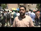 مئات الطلاب في إيران ينظّمون مظاهرات