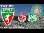 شاهد بث مباشر لمباراة الوداد البيضاوي ضد الدفاع الحسني الجديدي