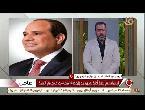 السيسي يؤكد أن ما تعرض له المصريون في العقد الأخير شكل حالة فريدة من الوعي لديهم