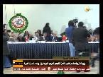 العرب اليوم - وزراء الخارجية يدعمون العملية العسكرية في اليمن