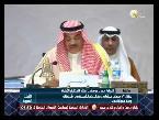 العرب اليوم - المراحل العسكرية التي مرت بها