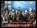 العرب اليوم - القادة العرب يلتقطون الصور التذكارية في شرم الشيخ.. بالفيديو