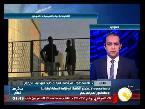 العرب اليوم - بالفيديو: إقبال على الانتخابات السودانية في ختام أيامها الأربعة