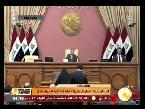 العرب اليوم - بالفيديو: البرلمان يصوت على إرسال تعزيزات أمنية إلى الأنبار لمحاربة