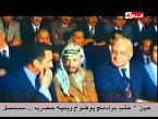 العرب اليوم - شاهد: عرفات أول من صفق للسادات بذهابه للكنيست
