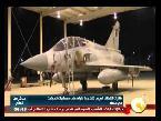 العرب اليوم - شاهد: طائرات التحالف تشن غارات على معسكرات الحوثيين
