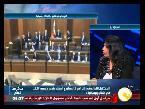 العرب اليوم - شاهد: المستقبل اللبناني في ظل الفراغ الدستوري منذ عام