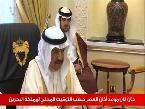 العرب اليوم - شاهد: رئيس الحكومة البحرينية يترأس اجتماعا مع مسؤولي الوزارات