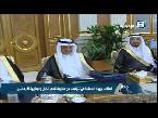 العرب اليوم - بالفيديو: الملك السعودي يبرز فداحة جرم