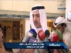 العرب اليوم - فيديو: وفد مجلس الأمة الكويتي يزور رئيس برلمان نيكاراغوا
