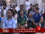العرب اليوم - شاه: الشيخ ناصر بن حمد يختتم دورته الرمضانية