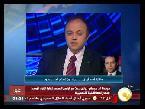 العرب اليوم - بوتين يبحث مع السيسي قضايا الشرق الأوسط
