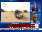 العرب اليوم - شاهد: التحالف العربي يحشد القوات البرية لدخول مأرب