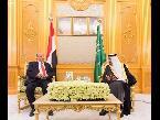 """العرب اليوم - فيديو..العاهل السعودي يؤكد أن """" أمن اليمن من أمن الخليج والسعودية"""