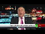 العرب اليوم - موسكو تحرك قطعًا عسكرية ضاربة إلى سورية