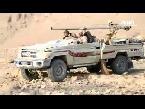 العرب اليوم - شاهد غارات مكثفة للتحالف في صنعاء ومحيطها