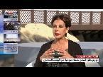 العرب اليوم - شاهد حضور مميز في القمة العالمية للحكومات