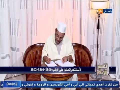 العرب اليوم - بالفيديو  تفسير الأحلام مع الشيخ سعيد بوحريرة