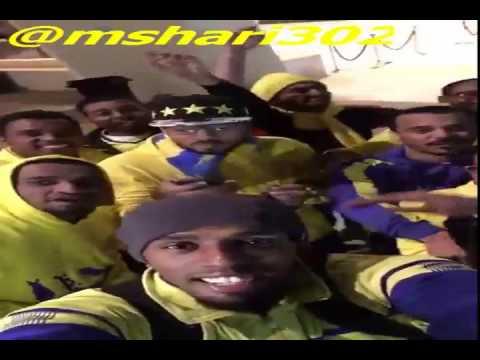 العرب اليوم - شاهد بالفيديو حسين شيعان يحتفل مع جماهير النصر