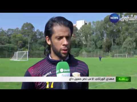العرب اليوم - عناصر النصرية تواصل تحضيراتها للديربي أمام الحراش
