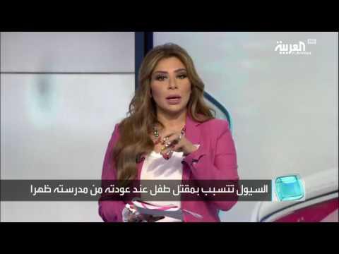 العرب اليوم - شاهد تعليم أبها يُخلي مسؤوليته وسط صرخات الأهالي