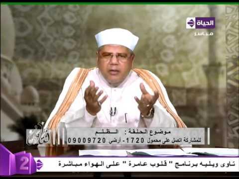 العرب اليوم - هل يوجد علامات لصلاة الإستخارة غير الحلم