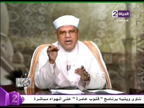 العرب اليوم - ما حكم الدين في أخذ فلوس الزوج دون علمه