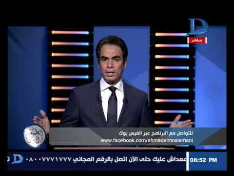 العرب اليوم - شاهد أحمد المسلماني يناقش تقسيم أوروبا ووقوف الغرب ضد نفسه