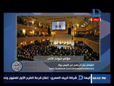 العرب اليوم - أحمد المسلماني يؤكد أن ما بعد الغرب هو نهاية النظام العالمي الجديد