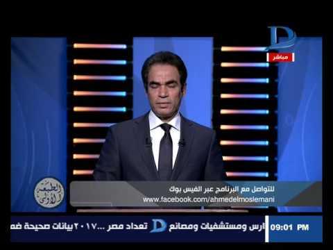 العرب اليوم - أحمد المسلماني يؤكد أن مصر والعالم في مفترق الطرق