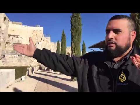 العرب اليوم - شاهد القصور الأموية في مدينة القدس
