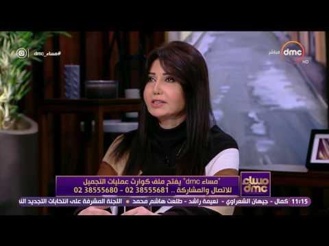 العرب اليوم - شاهد ميسرة تحكي عن قصتها في عالم التجميل