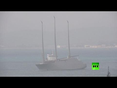 العرب اليوم - شاهدلحظة احتجاز أكبر يخت في العالم