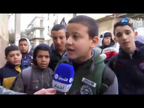العرب اليوم - القمل يغزو المدارس الجزائرية