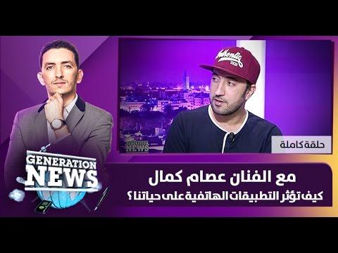 العرب اليوم - شاهد تأثير التطبيقات الهاتفية على حياتنا اليومية